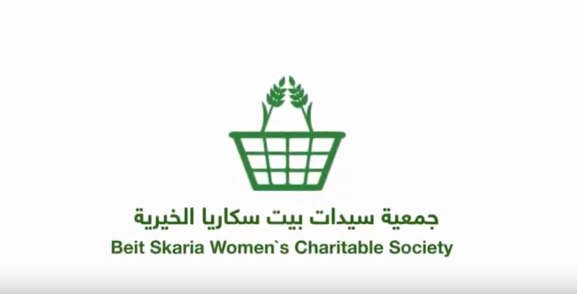 Beit Skaria Women's Charitable Society